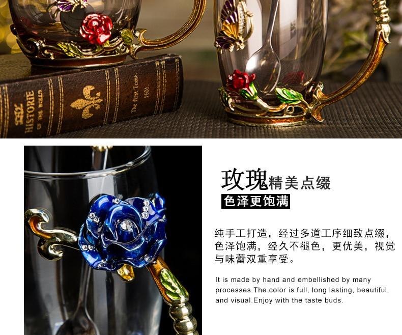 Rose Tea_03.jpg