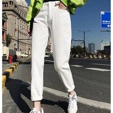 Plus Size High Waist Boyfriend Jeans Women Fashion Blue Black White Jeans Ladies Denim Harem Pants Casual Trousers Jeans Femme