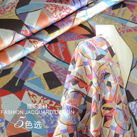 High grade jacquard fashion fabric abstract geometric oil painting skirt small suit cloth 145cm wide