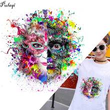 Pulaqi Colorful Face Iron On Transfers For Clothing Girl T-Shirt DIY Heat Transfers For Clothes DIY T-shirt Accessory Clothes F f pilkington alas fair face