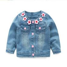 48f7e1c7a Vest Fille Enfant Promotion-Shop for Promotional Vest Fille Enfant ...