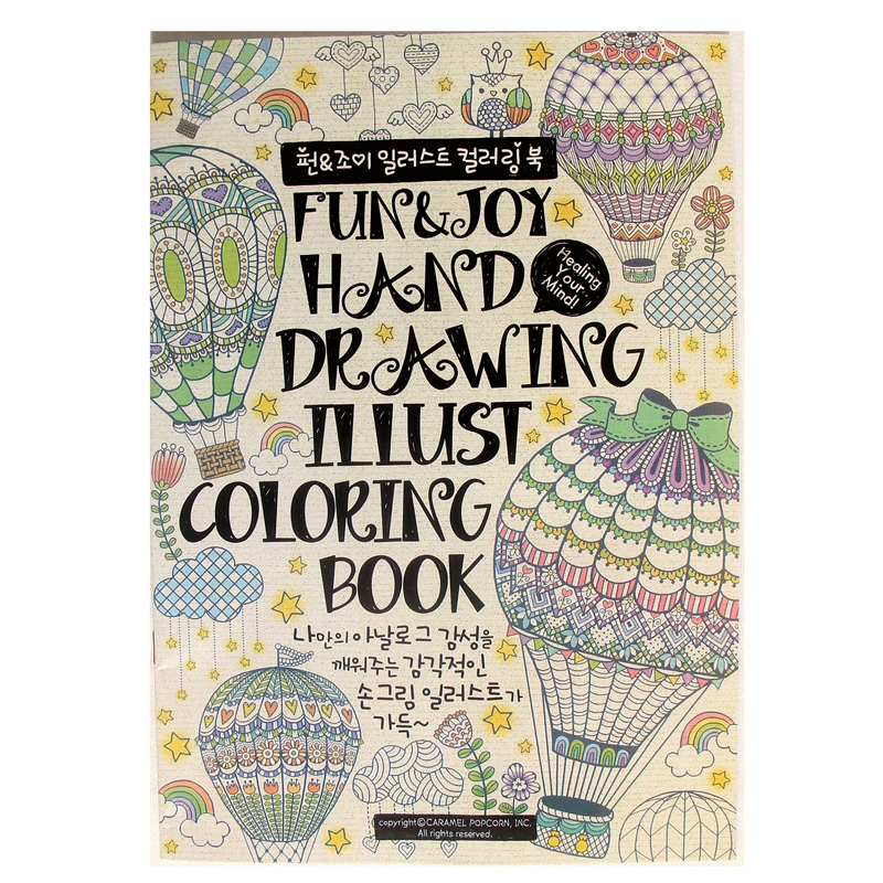 2019 Secret Garden Coloring Books Colorful Puzzle Books Discover Self-Creation Painting Self Cognition Inspiration