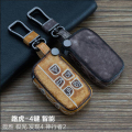 Leather Car Keychain Key Fob Case Cover for Land Rover a9 Range Rover Freelander discovery Evoque Key Rings Holder bag Accessory