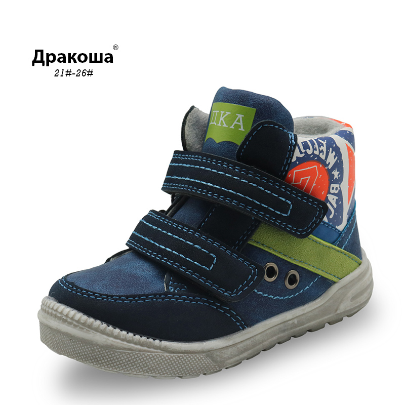 Apakowa New Toddler and Little Kids Boys Hook-and-loop Boots Shoes Brand Fashion Sneakers for Boys Children Casual Shoes