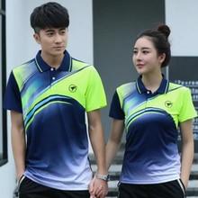 Спортивная брендовая быстросохнущая дышащая рубашка для бадминтона, футболки поло для мужчин и женщин для команды настольного тенниса, бега, фитнеса, тренировок