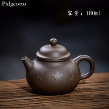 180ml Genuine Yixing City Purple Clay Teapot Chinese Zisha Teapot Master Hand-made Chinese Ceramic Kung Fu tea set Fast Delivery 100ml yixing zisha pot famous hand made purple clay teapot puer tea boiling water teapot chinese kungfu travel tea set