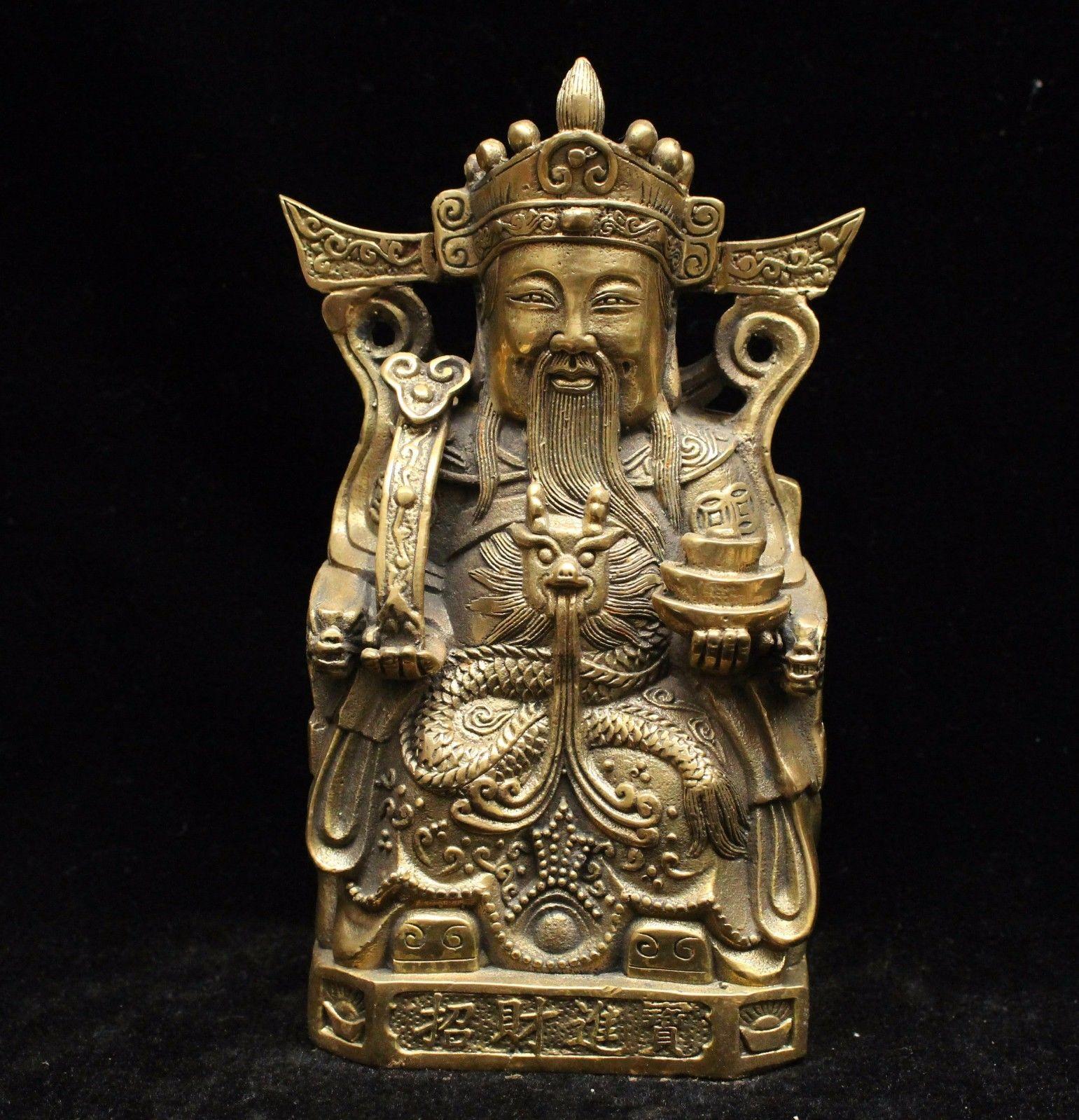 Chinese Feng shui Bronze Brass Yuan bao Ru yi Mammon Money Wealth God StatueChinese Feng shui Bronze Brass Yuan bao Ru yi Mammon Money Wealth God Statue