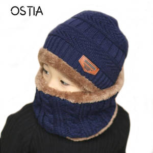 OSTIA(服装鞋袜) Baby Caps Children Beanies Kids