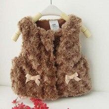 Осенне-зимний детский жилет теплый жилет из искусственного меха для маленьких девочек верхняя одежда, пальто Одежда для маленьких мальчиков и девочек