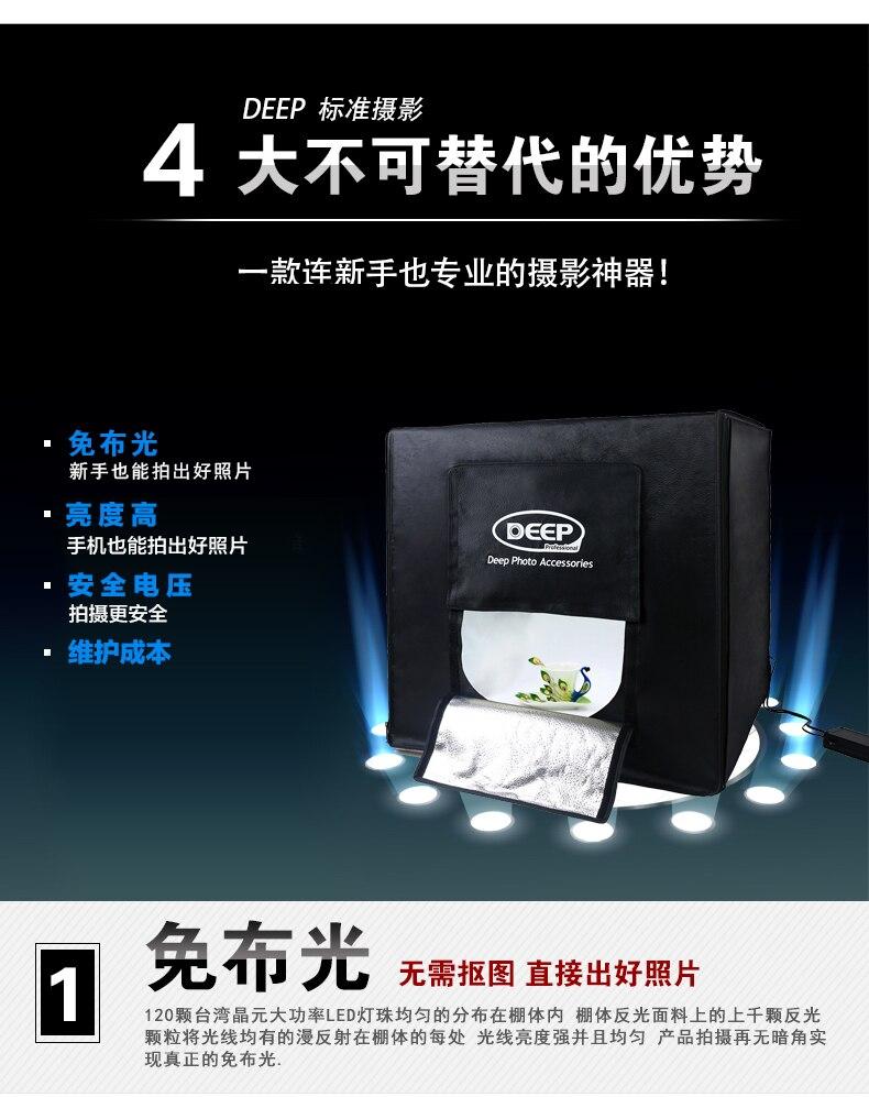 Duboko Profesionalni fotografski studio Set LED svjetlo kutija - Kamera i foto - Foto 3