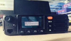 Image 3 - TM 7 Neueste GSM WCDMA netzwerk Auto Radio Mit Touchscreen Transceiver Netzwerk Fahrzeug Mouted Mobile Radio zello konto