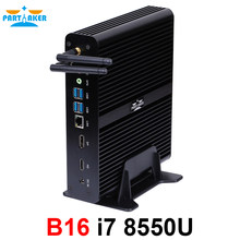 Partícipe Mini PC sin ventilador i7 8565U i7 8550U Kaby Lake 4 Core 8 hilos 2 * DDR4 M.2 PCIe Mini computadora Windows 10 Pro DP HDMI HTPC(China)