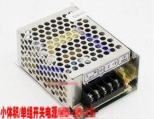 Caixa de metal do tipo DC 18 Volt 3 Amp 54 watt transformador AC/DC 18 V 3A 54 W Comutação Da Fonte transformador de Alimentação industrial