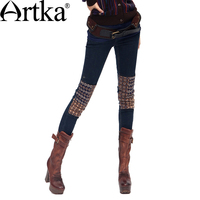 Artka Women S Pencil Pants Skinny Patchwork Pockets Fake Zippers Button Slim Thermal Knitted Winter Elastic