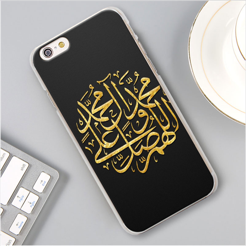 Muslim Islam Bismillah Allah Phone Case for Apple iPhone X XR 7 8 Plus 6 6s Plus XS MAX 11 Pro Max SE Phone Case Coque
