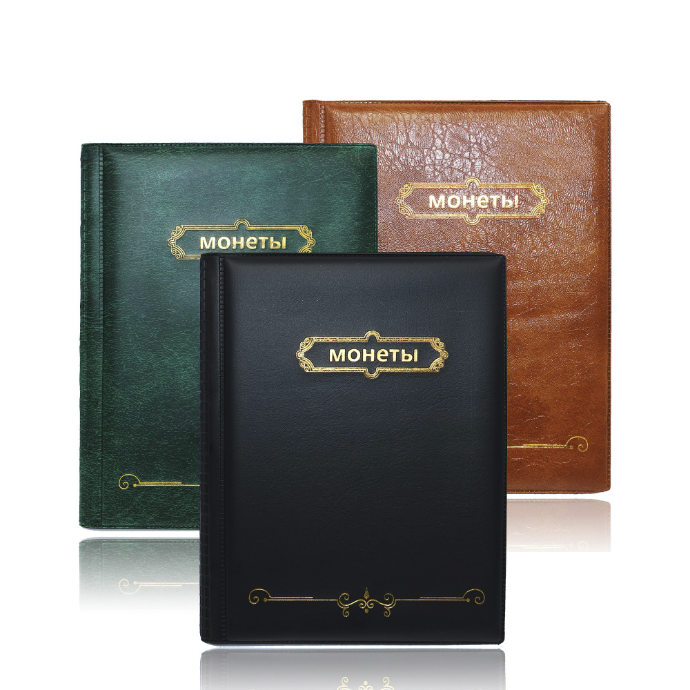 2018 new 3 style russian coin album 10 pages 250 pockets units coin book holder album for coins photo album