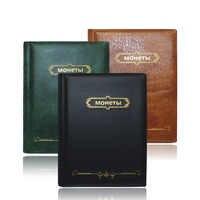 2019 nouveau 3 style russe pièce album 10 pages 250 poches unités pièce support de livre album pour pièces photo album cadeaux pour amis