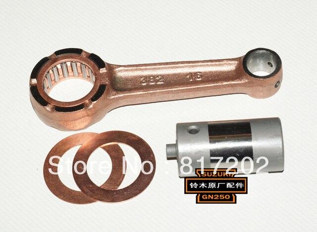 BRAND NEW ШАТУН ШАТУН для EN125 GN125 DR125 GZ125 GS 125