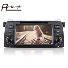 "7"" 1024 x 600 HD Car Stereo USB SD Video DVD Player 2 Din Android 5.1 Quad-Core In-dash Mic for BMW Supoort AM / FM Radio Maps"