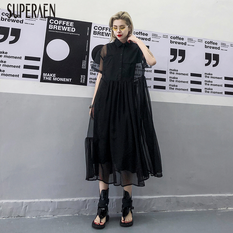 SuperAen 2019 Summer New Two piece Dress Women Short sleeved Wild Casual Dress Female Mesh Loose