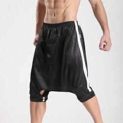 Jqk hip hop open crotch pants loose five pants drop crotch sweatpants dance metrosexual cool sleep.jpg 250x250