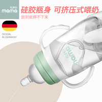 Anti fall silicone baby bottle soft wide caliber anti inflation bottle