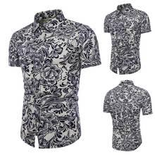Новая летняя мужская рубашка с цветочным рисунком короткий рукав Цветы Чехол с принтами воротник повседневные рубашки плюс размер M-5XL FDM