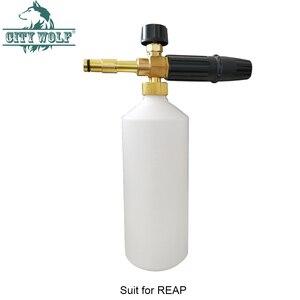 Image 1 - 市ウルフ洗車機発泡大砲真鍮雪の泡ランスデッキ泡ソープボトル karcher K2 K7 高圧洗浄機