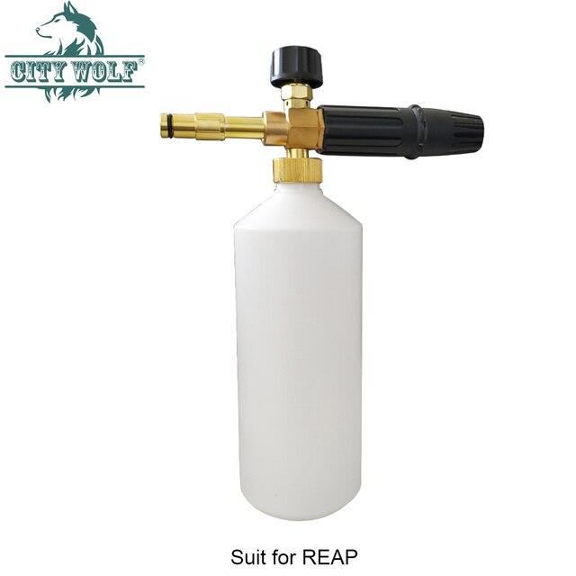 市ウルフ洗車機発泡大砲真鍮雪の泡ランスデッキ泡ソープボトル karcher K2 K7 高圧洗浄機