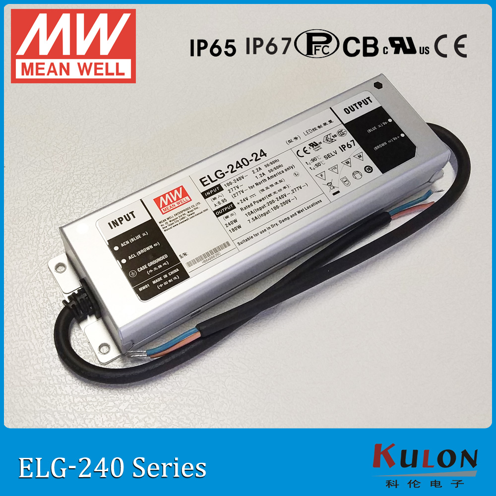 Original MEAN WELL ELG-240-24A 240W 24V 10A IP65 adjustable Power Supply Meanwell LED driver ELG-240 A type meqix power 240