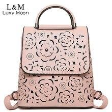 Женщины рюкзак Цветочные выдалбливают Ретро сумка Высокое качество из искусственной кожи рюкзак женский подростков для девочек; Новинка рюкзаки XA1116H