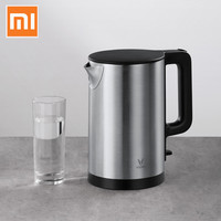 Xiaomi VIOMI 1.5L 1800W Pro Electric Kettle Intelligent Thermostat Anti scalding Household 304 Stainless Steel Kettles For Home