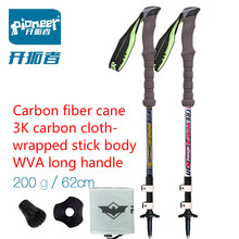 Pioneer 2017 New Camping professional multifunctional walking stick carbon outer lock outdoor light climbing rod with rod bag high quality 2019 outdoor super light 7075 air aluminum telescopic climbing rod lock stick rod line mountain trekking rubber tip