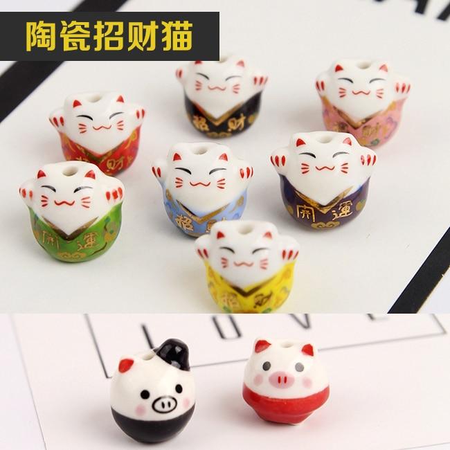Components For Bracelet Keyring Maneki Charms Ceramicdiy Plum Cat 2pc Blossom Fortune