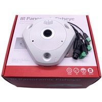 HIK оригинальная международная версия 6MP ip-камера DS-2CD6362F-IS Сетевая купольная камера для глаз рыбы CCTV камера с sd-картой