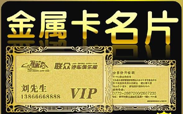 Us 106 25 15 Off Benutzerdefinierte Metall Visitenkarte Goldenen Deluxe Metall Visitenkarte Druck Visitenkarte Doppelseitige Metallic