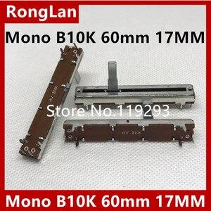 Image 1 - [BELLA]Mono B10K 60mm Slide sliding potentiometer dimming mixer fader handle length 17MM  10PCS/LOT