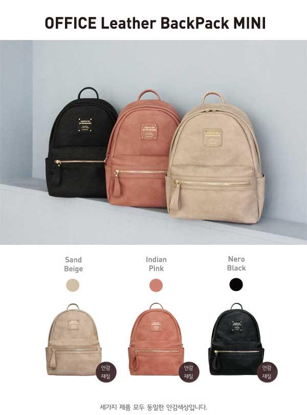 b17ed8e53dc2 South Korea monopoly shoulder bag women bag travel Leather Backpack small  lady temperament