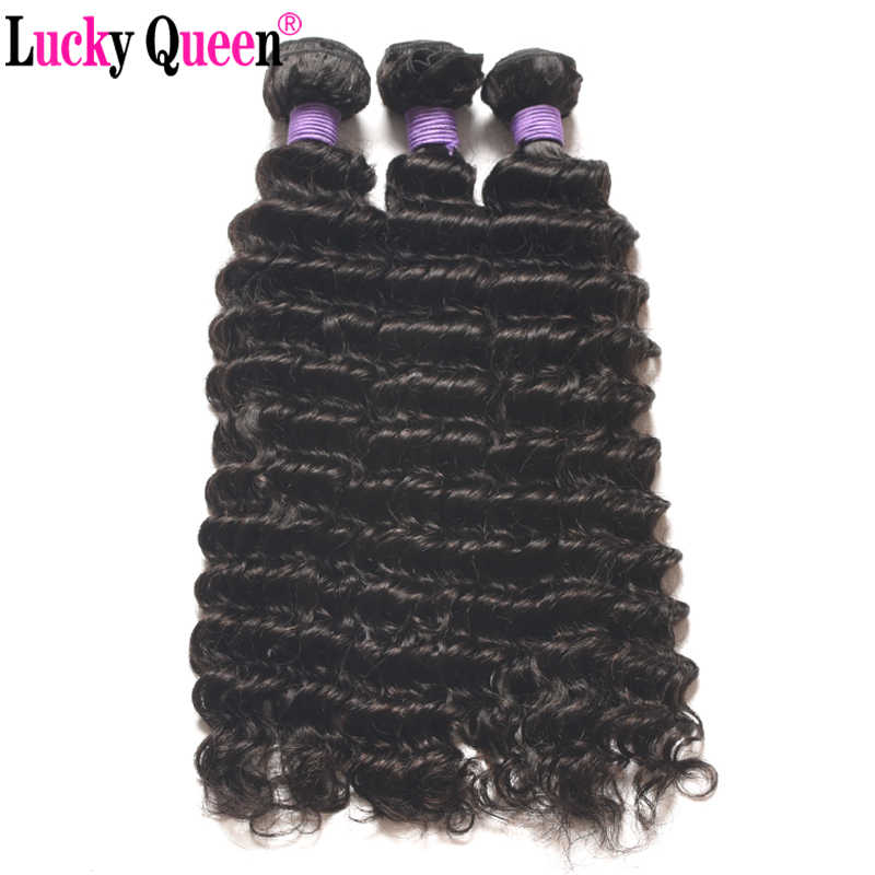 Brazilian Deep Wave Bundles With Closure 4pcs/lot 100% Remy Human Hair Bundles With Closure No Sheds Lucky Queen Hair Products