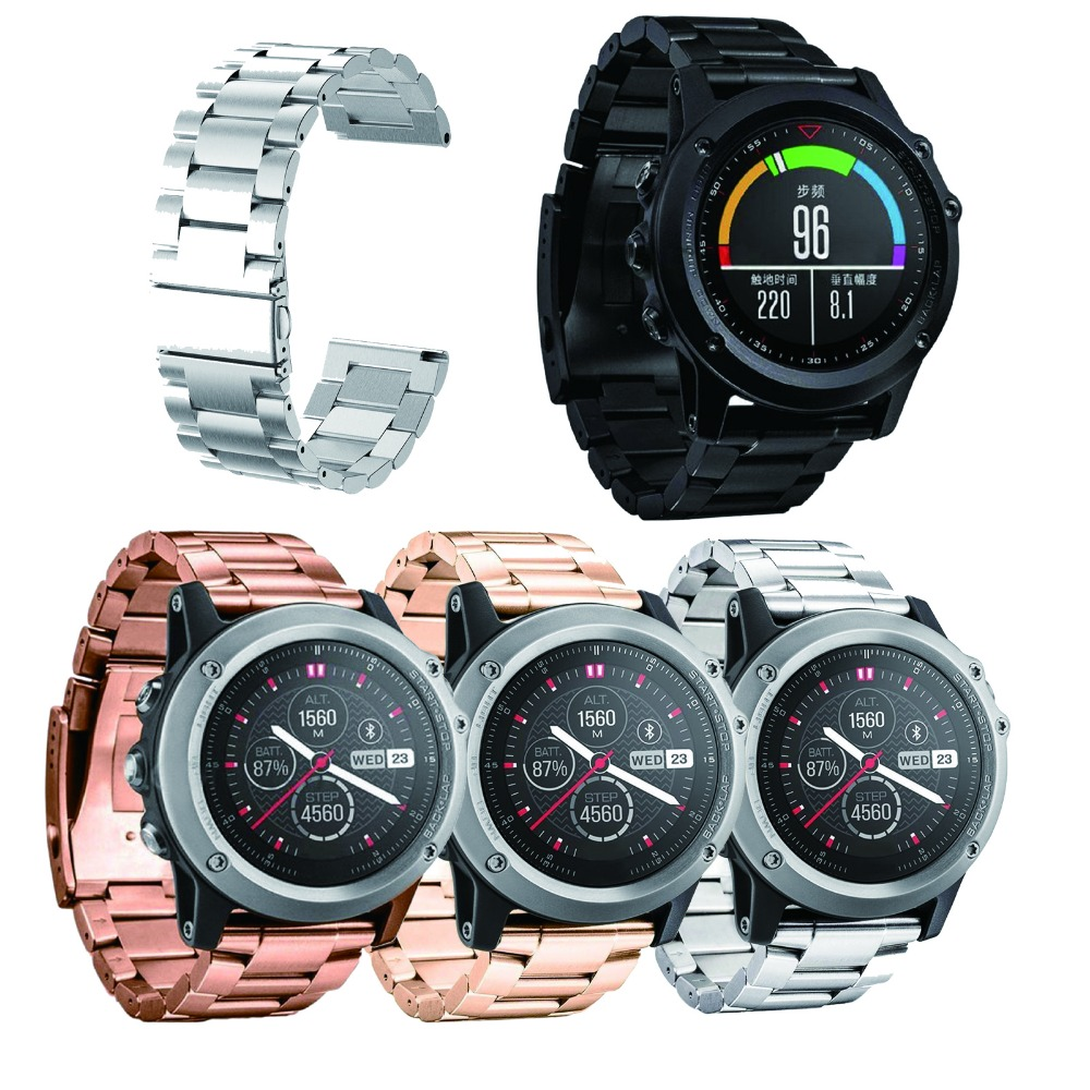 Garmin Fenix 3 Watch Band, Universal Stainless Steel Watch Band Strap Bracelet for Fenix 3 / Fenix 3 HR Smart Watch