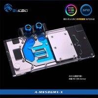 Bykski GPU Water Block for MSI RX580/480 Gaming X8G/8G/4G Full Cover Graphics Card water cooler