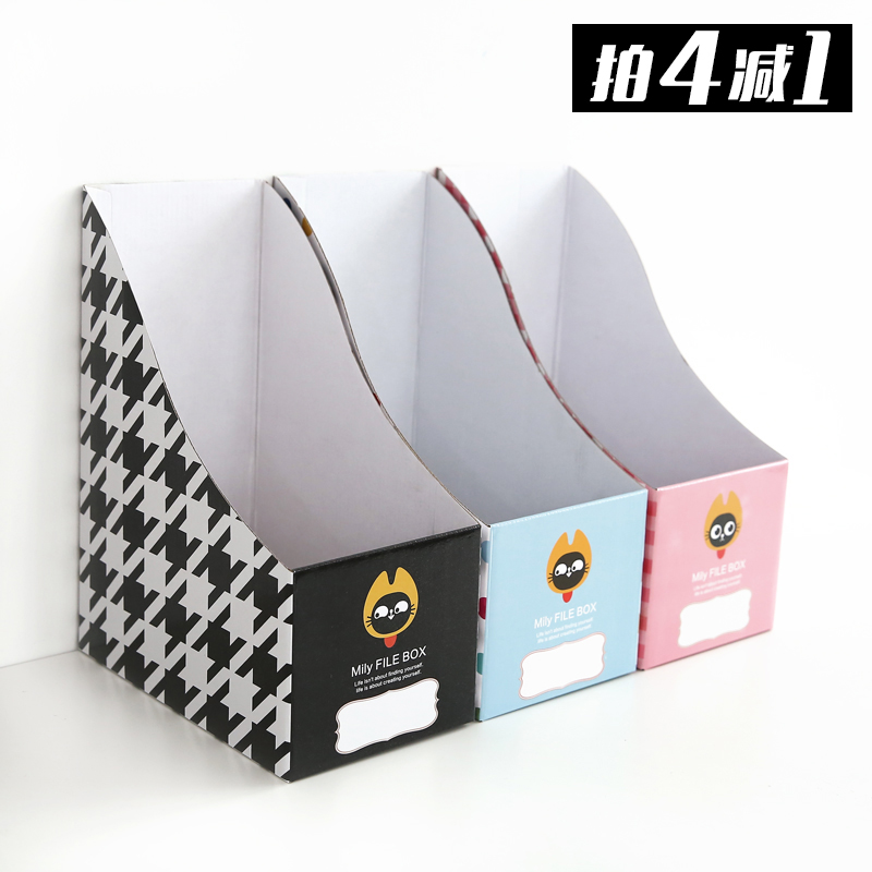 2pcs New Cartoon Office Desktop Finishing Paper File Storage Box Books Folding Lovel Pattern Organizer Bag Large Utility Cover