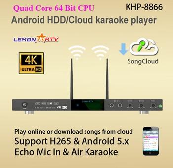 8866(#5) Android system black karaoke player sing machine