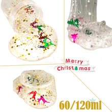 Fluffy Floam DIY Clear Slime Toys Christmas Snowflake Deer Cloud Slime Putty Scented Kids Clay Toy 60/120ml Dropshipping(China)