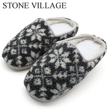 STONE VILLAGE High Quality Flower Print Men Slippers Shoes  Soft Bottom Warm Cotton Slippers Indoor Shoes Men Large Size 27.5cm