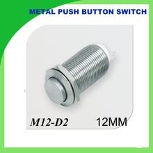 12mm metal push button hight self reset waterproof  1 PCS 36V