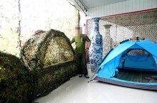 Outdoor Camouflage Net