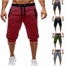 2019 heat brand knee long men's shorts color patchwork jogge