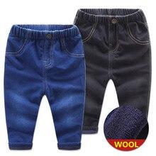 Мальчиков, корейских брюки, джинсы мальчик детей мода брюки дети для