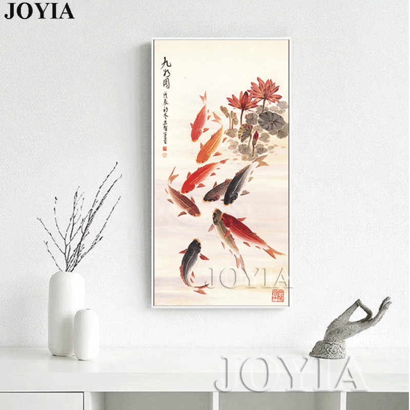Traditional Chinese Painting Picture Large Koi Lotus Flower Nine Fishes Canvas Art Wall Decor Vintage Home Decoration No Frame